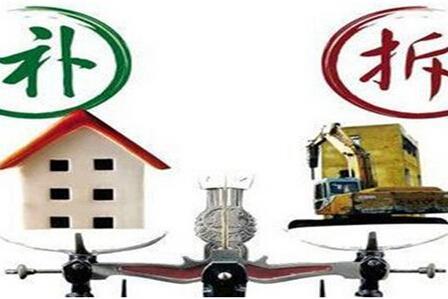 国有土地上房屋征收程序