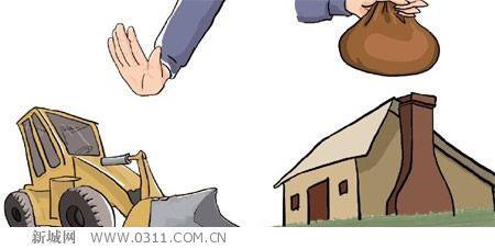 国有土地上房屋补偿应该注意哪些问题