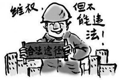 广东省土地征收案例:征收补偿安置协议竟然包括这么多内容,你真正了解过吗?