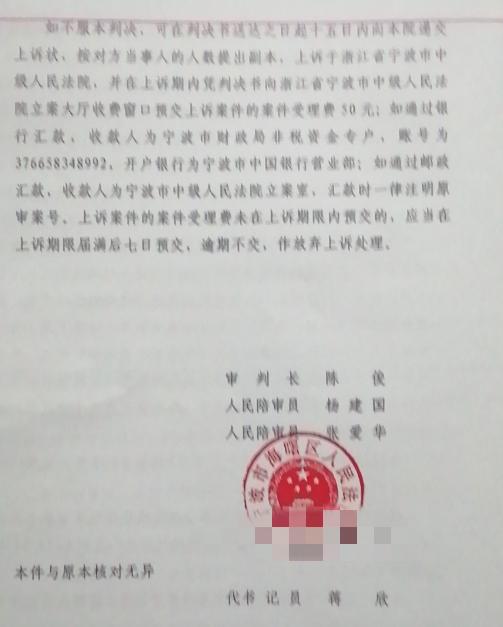 【圣运第2027起胜案】浙江胜案:未经法定程序就强拆搭建物?法院判决确认违法!