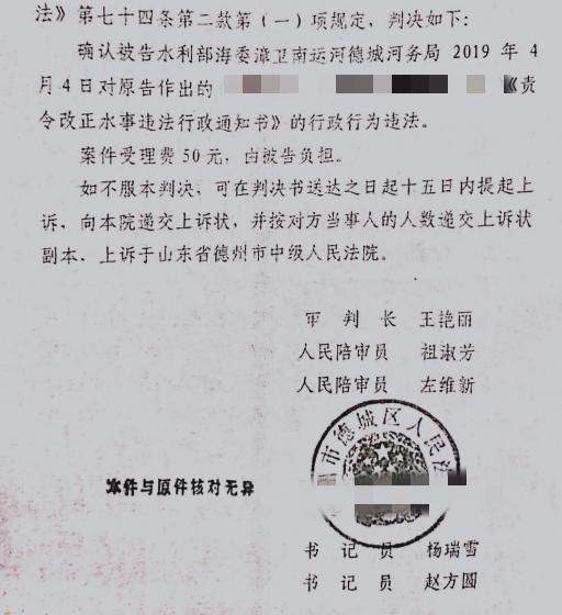 【圣运第2029起胜案】山东胜案:驾校突然被河务局责令限期拆除?圣运律师助力维权!
